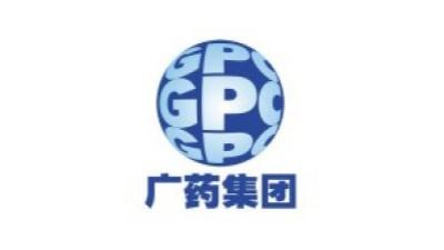 联合冠业合作客户-广药集团