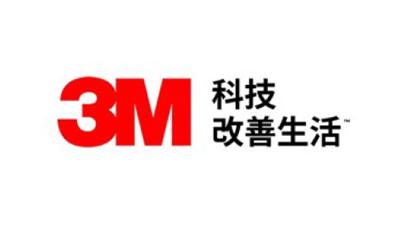 联合冠业合作客户-3M