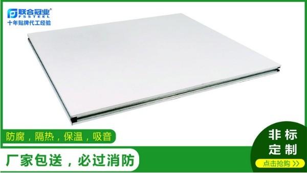 1180型岩棉手工板