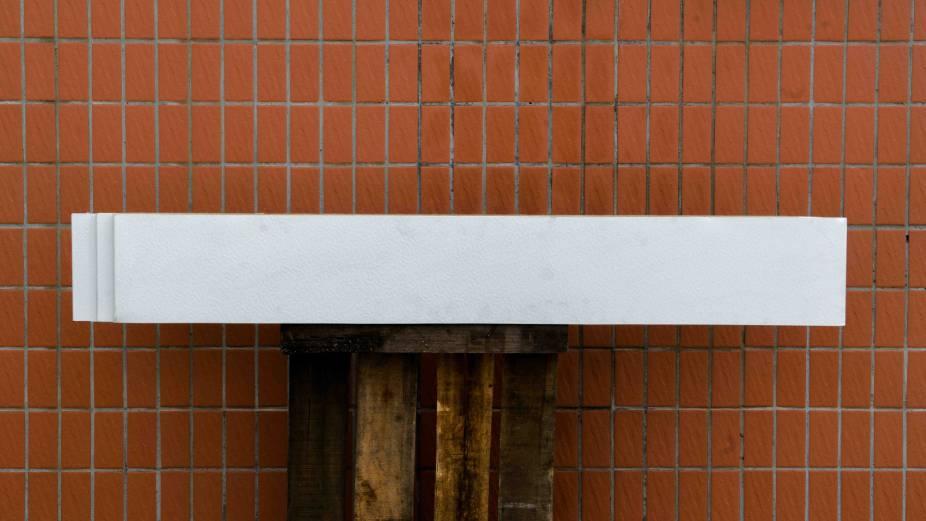 横铺式外墙板