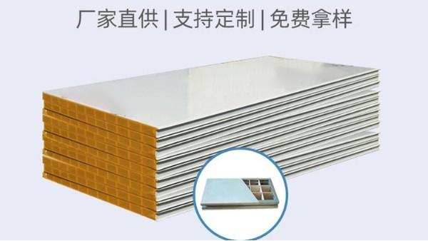 彩钢夹芯板的规格型号