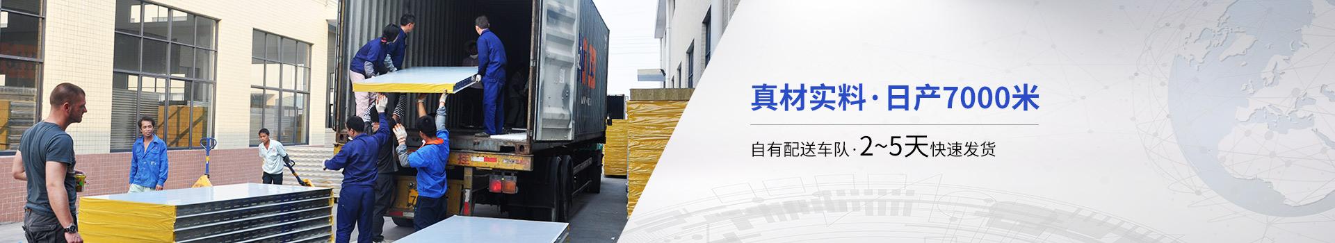 联合冠业钢结构彩钢板-真材实料 日产7000米