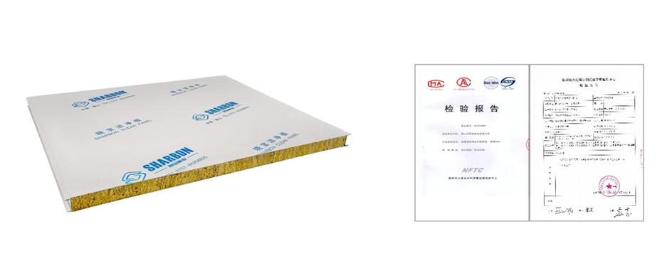 岩棉夹芯板产品介绍
