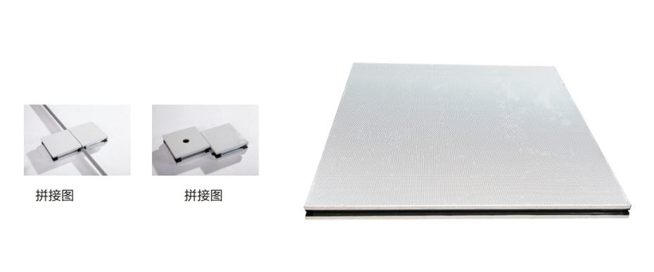 手工岩棉吸音板产品介绍