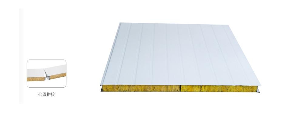 玻璃棉夹芯板产品介绍
